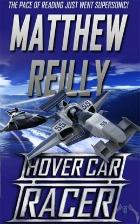 hover car racer, matthew reilly