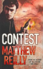 matthew reilly, contest