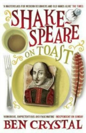 shakespeare on toast