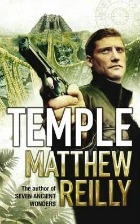 temple, matthew reilly