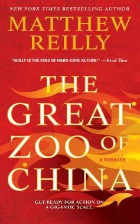 the great zoo of china, matthew reilly